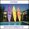 kayaks precio de fabrica